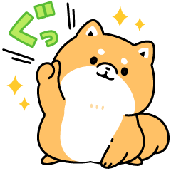 Animation of cute Shiba Inu - Creators' Stickers