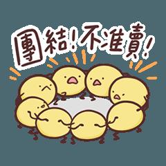 Mr.B 12 - 股市小神手2