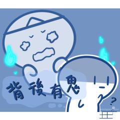 JIEE-小小藍人出竅中【萬聖節派對特輯】