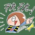 ゆる~くない!ゲゲゲの鬼太郎 | LINE STORE