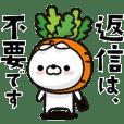 動く!人参とうさぎ - クリエイターズスタンプ