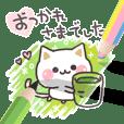 スケッチ!気づかいのできるネコ 敬語編 | LINE STORE