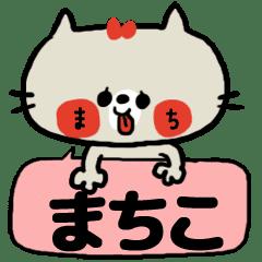[machiko]sticker