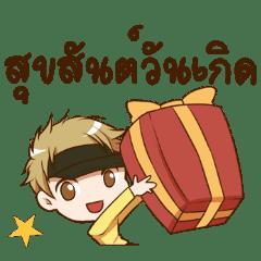 Hideki : Happy Birthday 2017
