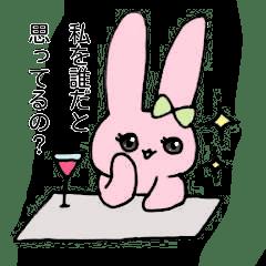 Usako's Otome tin sticker