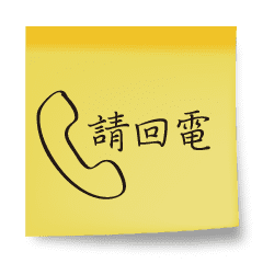 Sticker Note - Office & Family