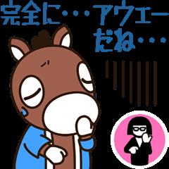 動く★木曽っ子【手話大使】
