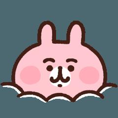 Piske&Usagi.Photo sticker by Kanahei