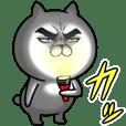 目ヂカラ☆にゃんこ10 | LINE STORE