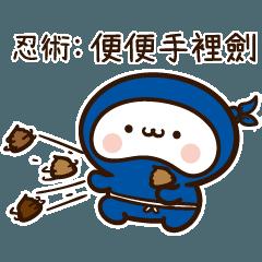 激動小饅頭♥忍術:販賣貼圖術