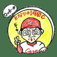 石井琢朗画伯の直筆似顔絵スタンプ - クリエイターズスタンプ