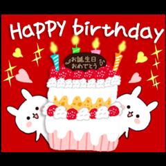 動くカードで伝える☆ 誕生日&季節の挨拶