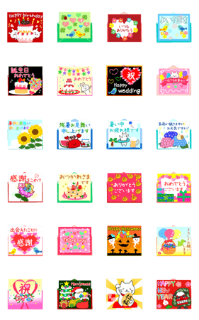 「動くカードで伝える☆ 誕生日&季節の挨拶」のLINEスタンプ一覧