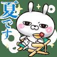 ひとえうさぎ14(夏編) | LINE STORE