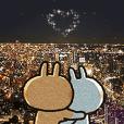 ▶️ ベストカップル | LINE STORE