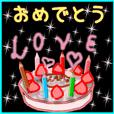 動く♪お祝い♥お誕生日スタンプ - クリエイターズスタンプ