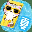 にゃーにゃー団の夏 | LINE STORE