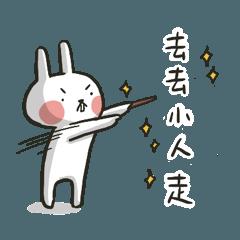 哈囉兔兔(金是荒唐篇)