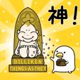 うるせぇトリ×ビリケンさん★幸運スタンプ | LINE STORE