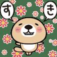 動け!突撃!ラッコさん4 | LINE STORE