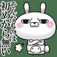 ひとえうさぎ15(夏の終わり編) | LINE STORE