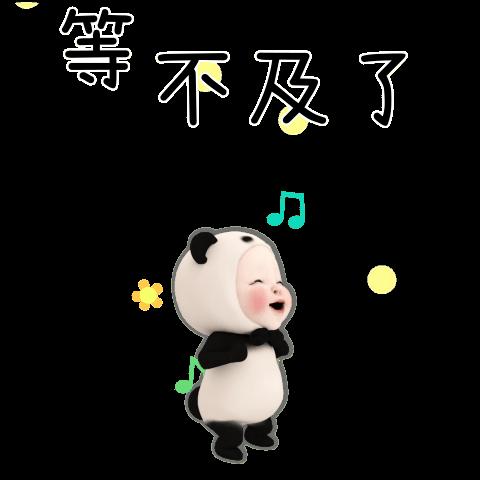 สติ๊กเกอร์ไลน์ Pop-Up Panda Towel 2
