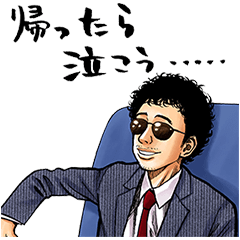 https://sdl-stickershop.line.naver.jp/stickershop/v1/product/2888/iphone/main@2x.png
