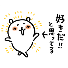 自分ツッコミくま(ナレーター:中村悠一)   StampDB - LINEスタンプランキング