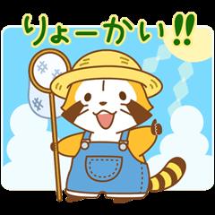 SUMMER NIGHT★ラスカル | StampDB - LINEスタンプランキング