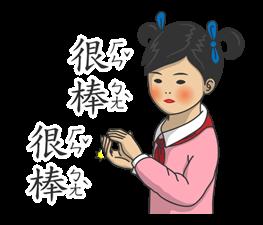 幼幼gif_小學課本的逆襲~DVD教學光碟 | Yabe-LINE貼圖代購 | 台灣No.1,最便宜 ...